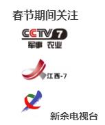 BaiduHi_2018-3-19_14-21-55.jpg