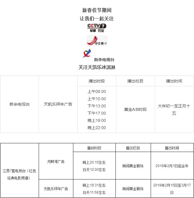 BaiduHi_2018-3-19_14-24-0.jpg